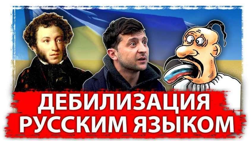Дебилизация народов бывшего СССР национальными языками