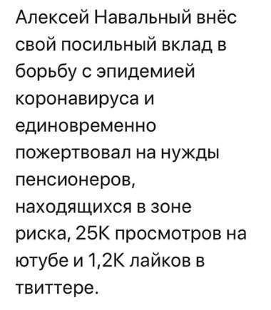 Елена Малышева назвала коронавирус «чудом чудесным» и «одним из самых прекрасных вирусов»