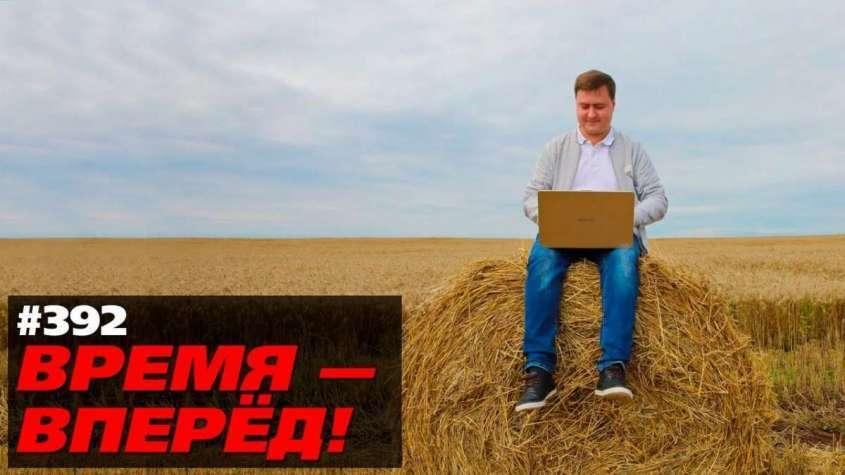 Кризис всё меняет. Россия на пороге бума сельской жизни