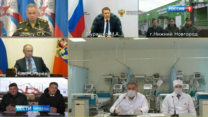 Владимир Путин жёстко поставил задачи губернаторам