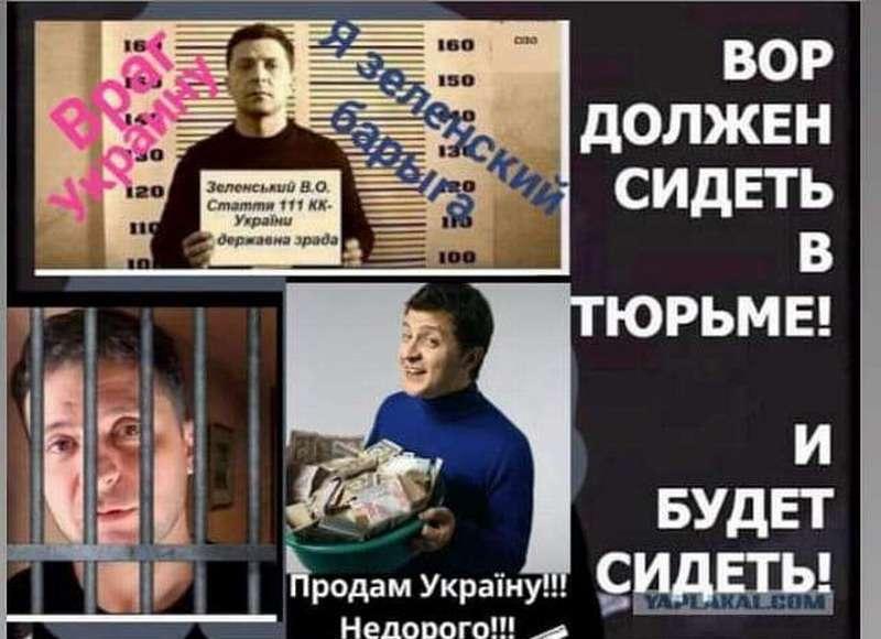 Почему на Украине антисемитизма нет, а неприязнь к представителям иудаизма есть?