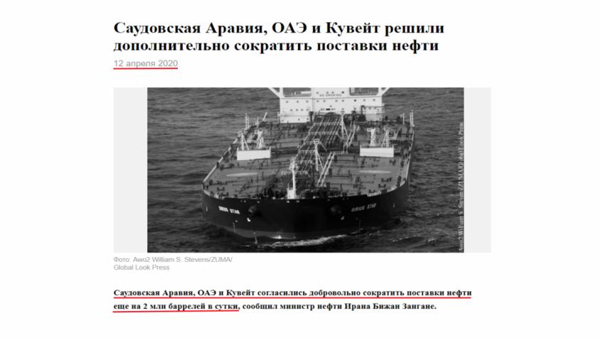 Эти русские «дикари» не умеют правильно «проигрывать»: Где-то я это уже слышал?