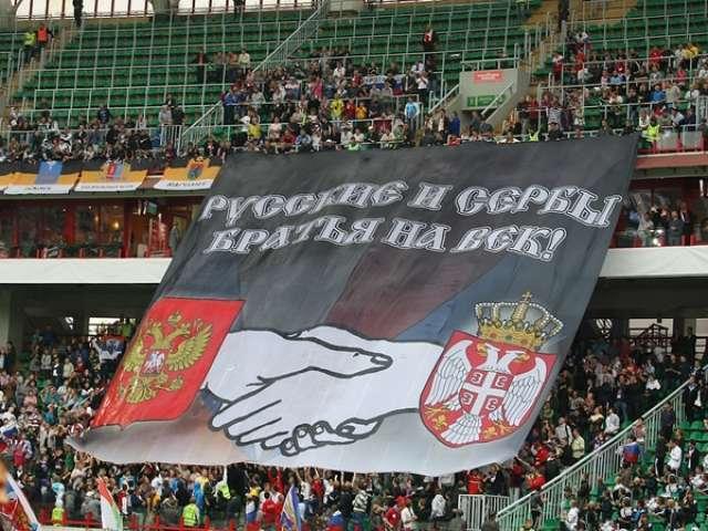 Баннер на трибуне футбольных болельщиков