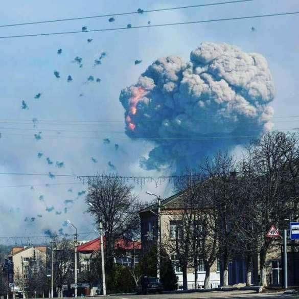 Почему рванула Балаклея и при чём тут СБУ? – на Украине опубликовали информационную «бомбу» (ФОТО, ВИДЕО) | Русская весна