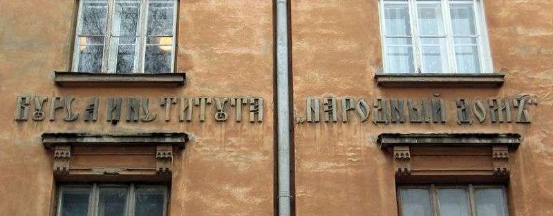 Геноцид русских. Как Австро-Венгрия предала «любимых рутенов»
