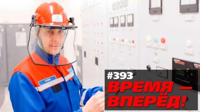 Вместо «нефтяной войны» Россия предложила «атомный мир»