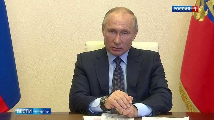 Владимир Путин пообщался со светилами медицины и дал указания министрам