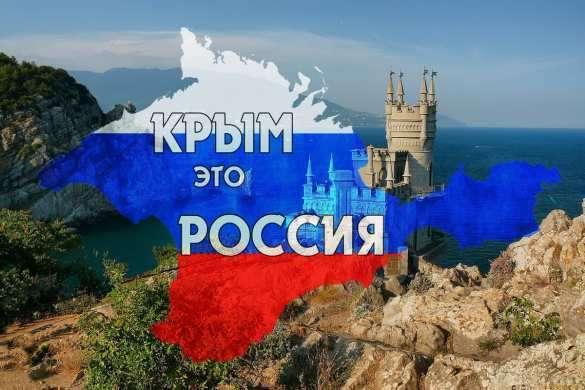 Россияне массово устремились в Крым. Вот что запреты животворящие делают | Русская весна
