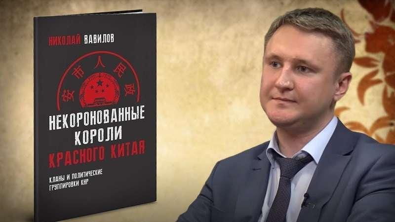 Возможен ли прочный союз России и Китая? Возможно ли локальная война?