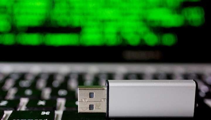 В Интернете появился вирус, направленный против России
