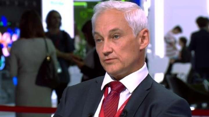 Владимир Путин назначил Андрея Белоусова исполняющим обязанности премьера