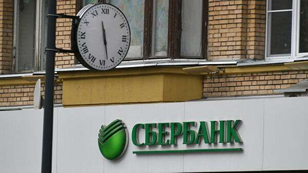 Отделение ПАО Сбербанк на одной из улиц в Москве
