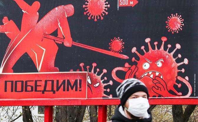 Белоруссия. Коронавирус не только волна паники но и бактериологическое оружие