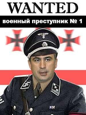 Прокуратура Грузии расследует вину Саакашвили в войне 2008 года