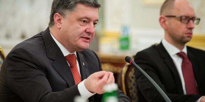Самозванец Порошенко запретил поставлять лекарства на территорию ДНР и ЛНР