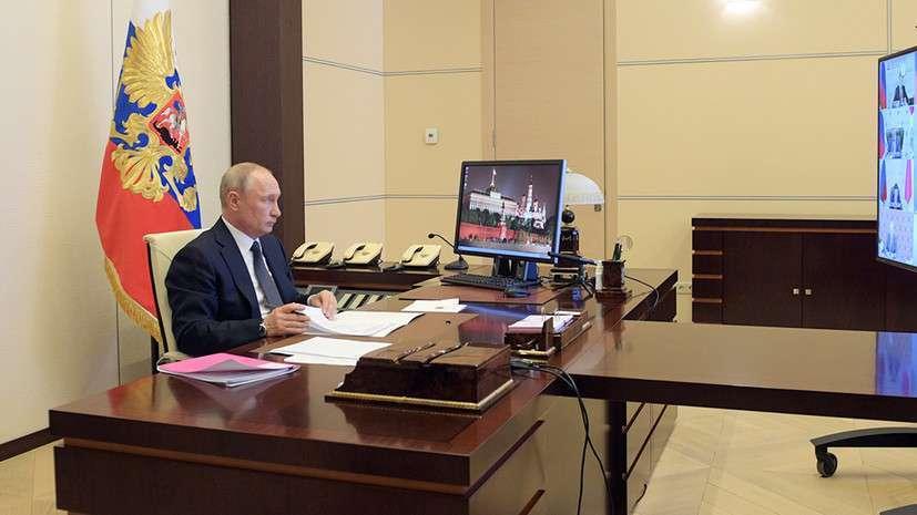 Владимир Путин 6 мая обсудит рекомендации по поэтапному снятию ограничительных мер