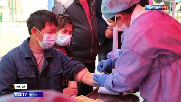 Первая бактериологическая война между США и Китаем: о продолжении противостояния