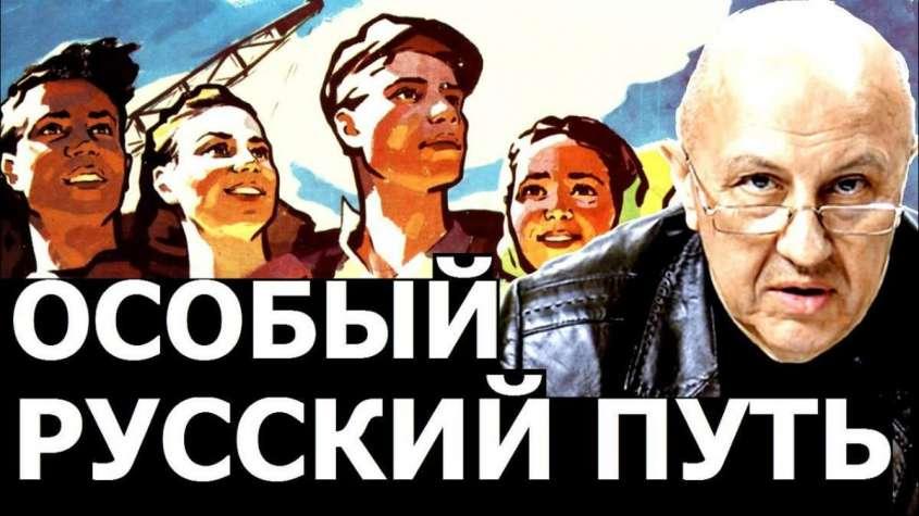 Почему Россия более европейская страна чем европейский «цивилизованный» запад