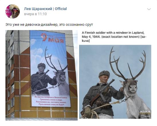 В Челябинске белочехам прилетел ответ за маршала Конева