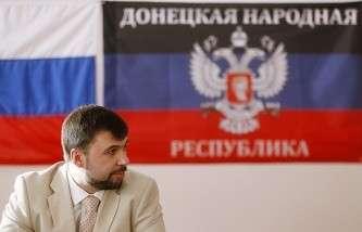 Председатель президиума Верховного совета провозглашенной Донецкой народной республики (ДНР) Денис Пушилин