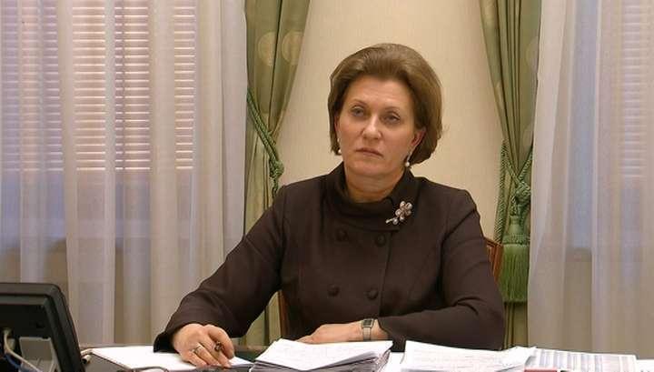 Глава Роспотребназора Анна Попова назвала три этапа снятия «коронавирусных» ограничений