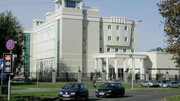 Посольство России в Минске