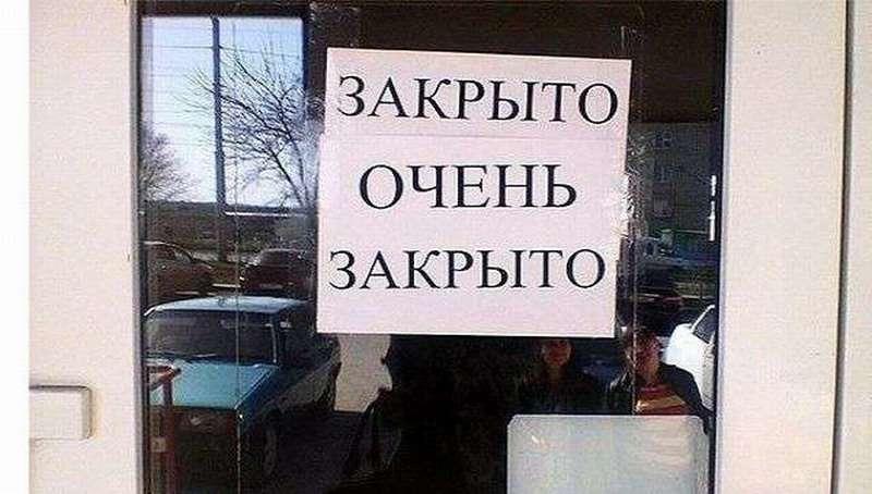 Курортного сезона в Крыму в этом году не будет