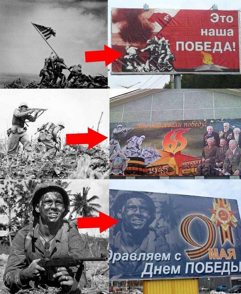 Фашистов на русских плакатах ко Дню Победы размещают намеренно – историк о самых позорных «ошибках»