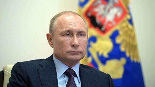Президент РФ Владимир Путин проводит в режиме видеоконференции совещание по вопросам реализации мер поддержки экономики и социальной сферы