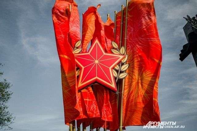 Владимир Путин поздравил народы и глав стран СНГ с юбилеем Победы