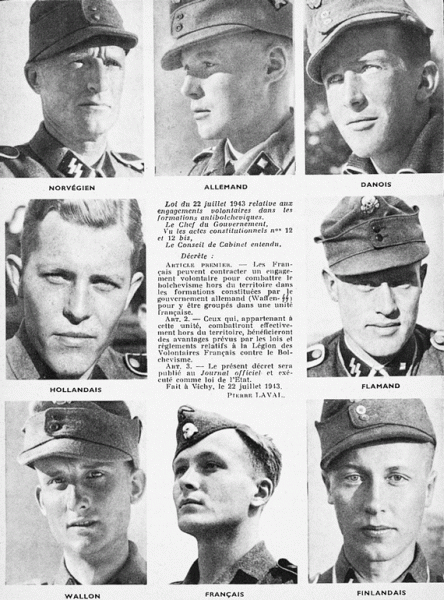 В 1941-м году объединенная Европа нападала на Россию