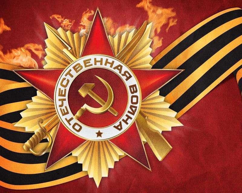 Воздушный парад 9 мая 2020 в Москве: прямая трансляция