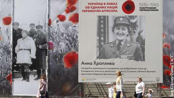 На Украине 9 мая ветеранов и поздравляли и оскорбили