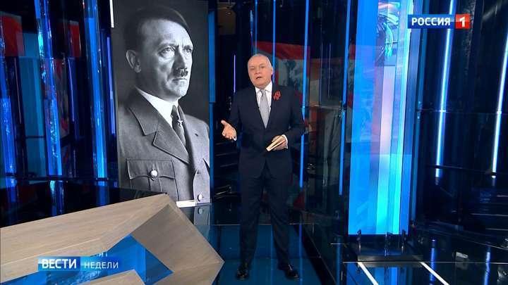 Чего хотел Гитлер и о чем молчат сионисты всего мира