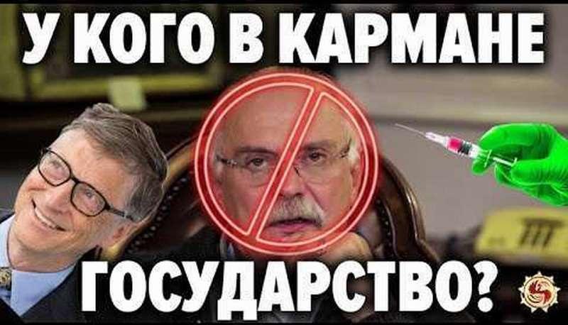 За что запретили «Бесогон» Михалкова? Чего так испугались официальные СМИ?