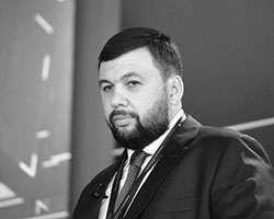 Денис Пушилин<br>(фото: Алексей Мальгавко/РИА Новости)