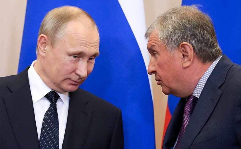 Роснефть поможет заставить банки активнее кредитовать российскую экономику