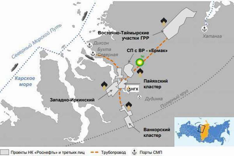 Роснефть запустила арктический проект «Восток Ойл». Что это значит для России?