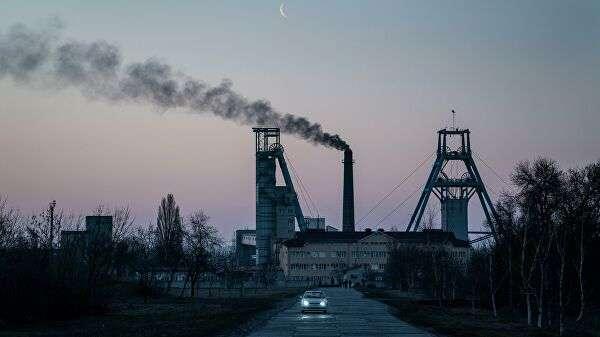Шахта Степная в городе Першотравенск