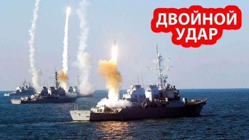 Корабли и бомбардировщики НАТО отработали массовый удар по России с наиболее опасного направления