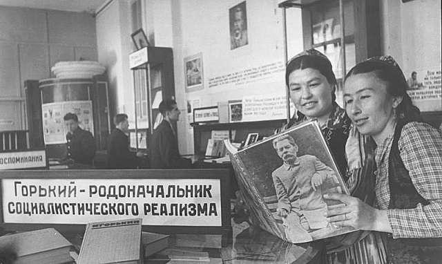 «Горький – родоначальник социалистического реализма». Узбекская ССР. 1930-е