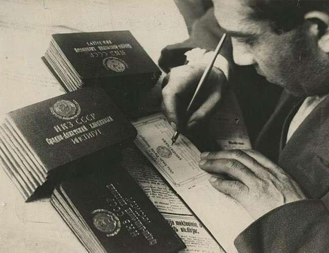 Дипломы. Узбекская ССР. 1937 – 1939