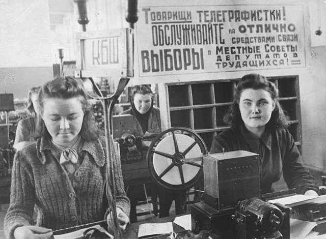 На Ташкентском центральном телеграфе. Ташкент, Узбекская ССР, 1930-е