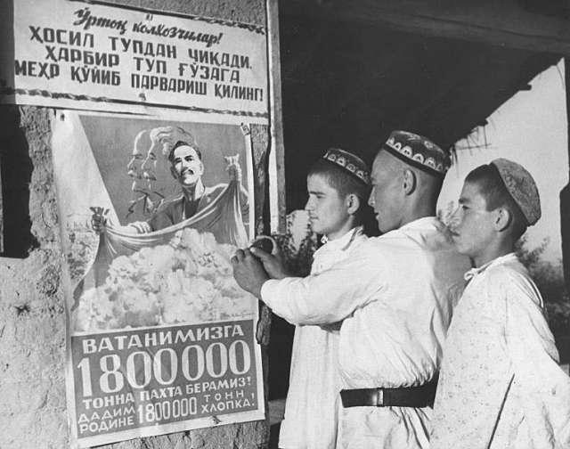 «Дадим Родине 1800000 тонн хлопка!». Узбекская ССР. 1930-е