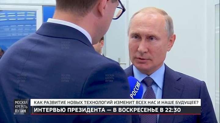 Владимир Путин сообщил, что русские оружейники сделали невозможное