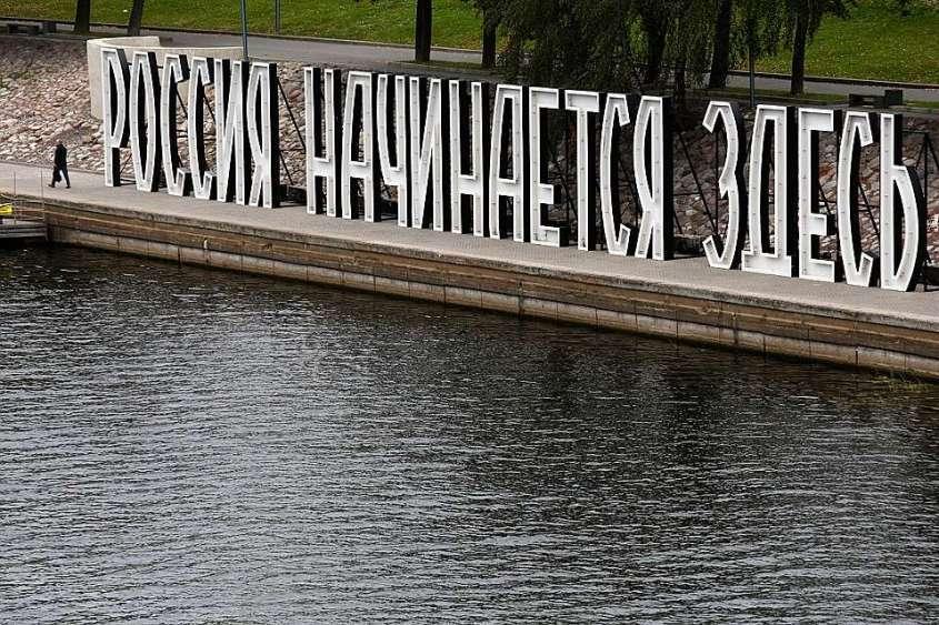 У нас нет сепаратизма только там, где выраженное русское большинство. Фото: Антон Ваганов/ТАСС