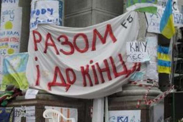 На Украине после государственного переворота 2014 года ничего, кроме грабежа не происходило