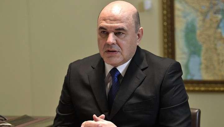 Правительство России запускают программу кредитования предприятий под 2% годовых