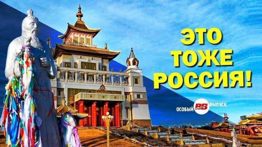 5 городов России, восхитивших Forbes. Что американцы не разглядели