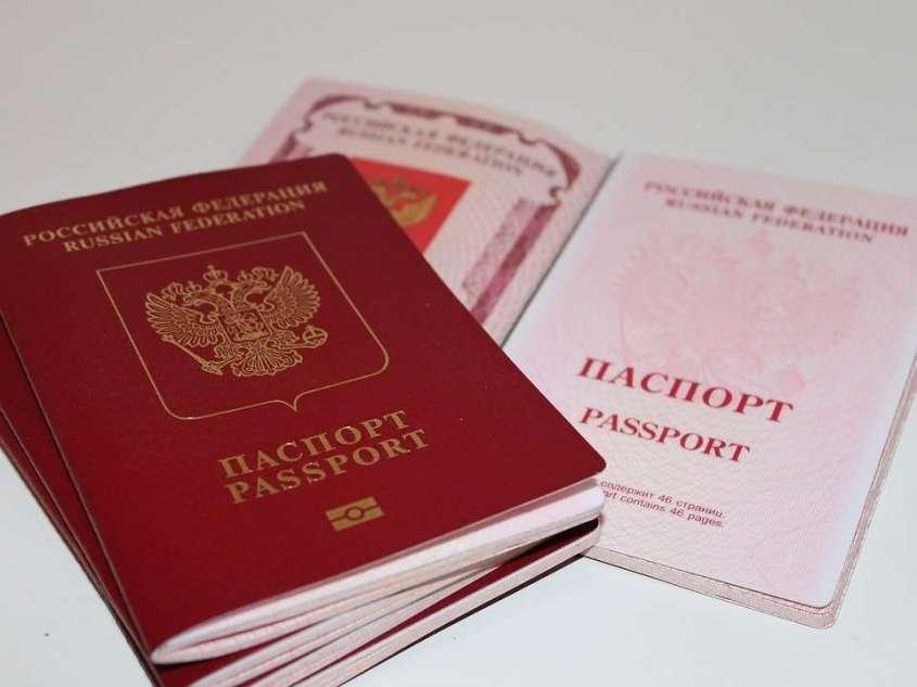 В России создадут ЕФИР – супербазу данных обо всех жителях страны. Как это будет?
